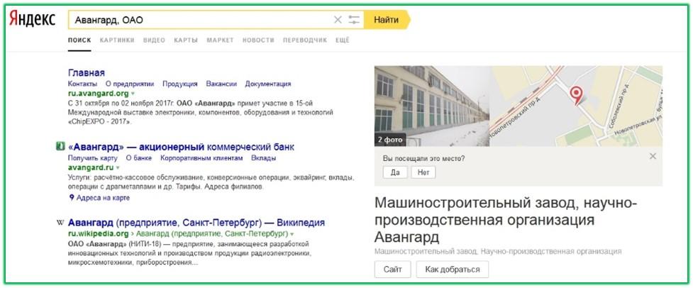 Фотографии объекта с закрытой территории, куда не попадет Яндекс.Панорама
