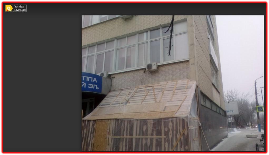 Фотографии и Яндекс Live Data